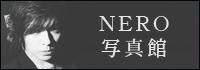 NERO写真館
