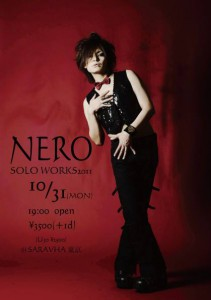 gallery20111031
