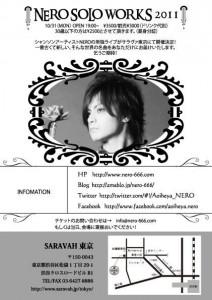 gallery20111031_2