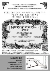 gallery20120316_2