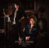 戸川昌子×NEROの第二弾CD「ボン・ボヤージュ」が発売されます!