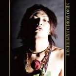 ★NEROオリジナルアルバム『NERO WORLD EXPERIENCE』 販売開始!!!★