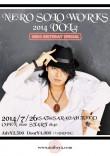 NERO SOLO WORKS 2014/7/26