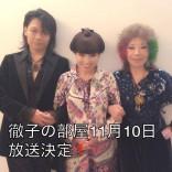 NERO 戸川昌子が『徹子の部屋』に出演します!