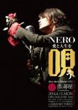 NERO SOLO WORKS 2016  ~NERO、愛と人生を唄う~