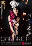 NEROのMAGICAL CABARET!!! ~魅惑の音楽とパントマイムの世界~