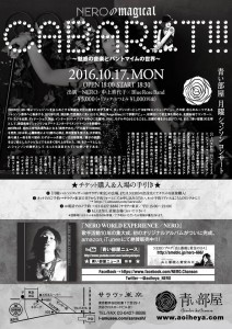 event20161017_2